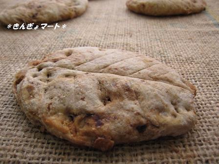 木の葉パン