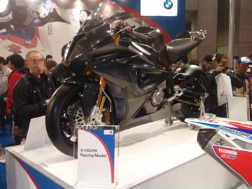 BMB S100RR