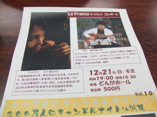 DSCF0897.jpg