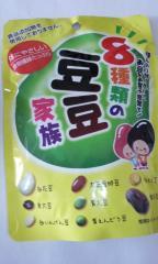 8種類の豆豆家族
