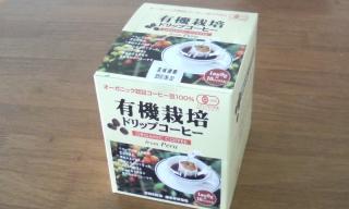 有機栽培ドリップコーヒー 外箱
