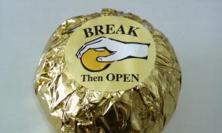 BREAK Then OPEN