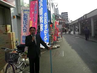shiinamachi0810