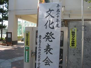 nishicyuu1