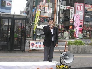 nagahashisugamosutanpu