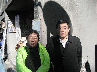 nagahashifukushi