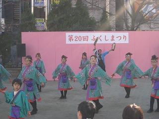 yosako