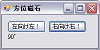 CompassProgram.jpg