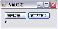 CompassProgram2.jpg