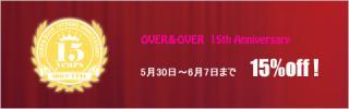 15th_sale.jpg