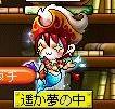 Maple090914_205617.jpg
