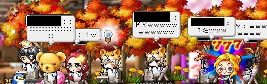 Maple090918_001718.jpg
