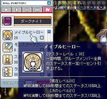 Maple091005_202515.jpg