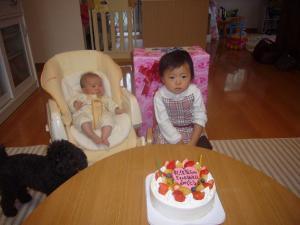 2歳のお誕生日1