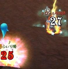 ポコちゃんの雷攻撃