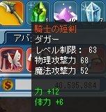 3本目♪♪♪