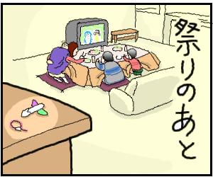 ロケットストーリー5