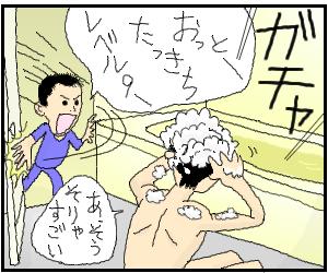 レベル9Ⅱ