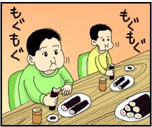 恵方巻き1