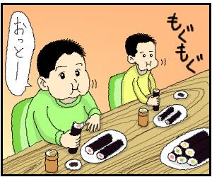 恵方巻き2