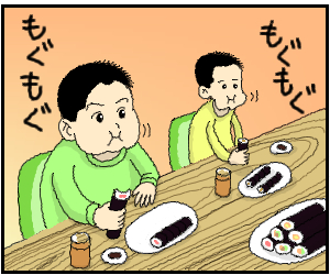 恵方巻き3