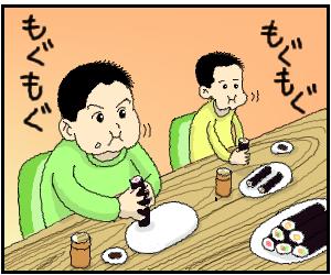 恵方巻き6