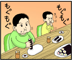 恵方巻き7