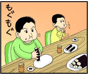 恵方巻き8