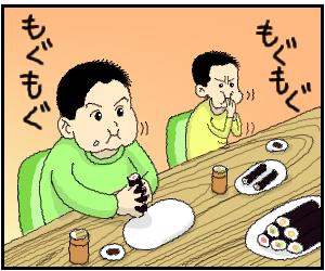 恵方巻き9