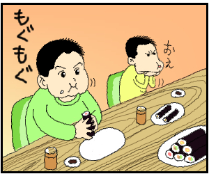 恵方巻き10