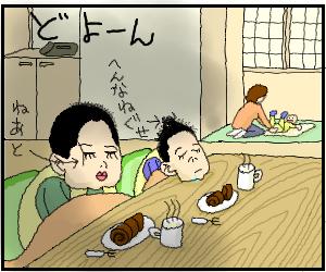 笑い声の力1