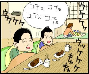 笑い声の力4