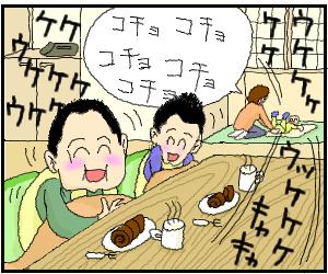 笑い声の力5
