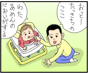 すき+すき1