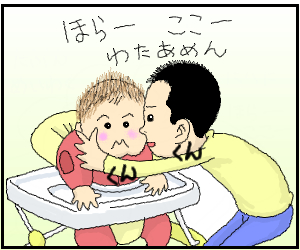 すき+すき2-1