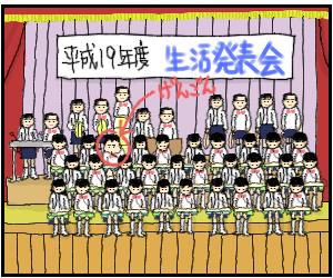 生活発表会(さくら組)1