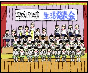生活発表会(さくら組)2