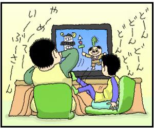 テレビのためなら1