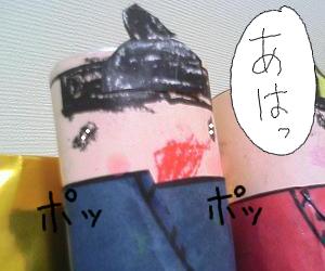 手作りひな人形5