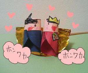手作りひな人形6