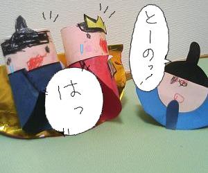 手作りひな人形9