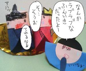 手作りひな人形10