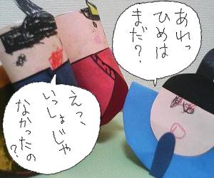 手作りひな人形11