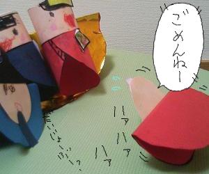 手作りひな人形13