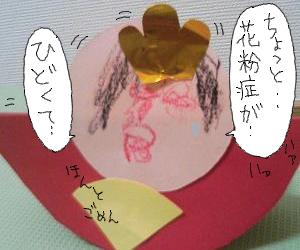 手作りひな人形14