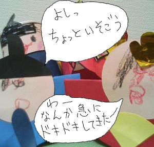 手作りひな人形18