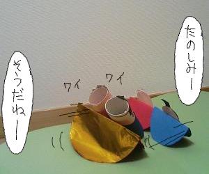 手作りひな人形19