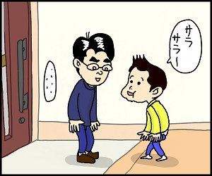 髪サッパリ7