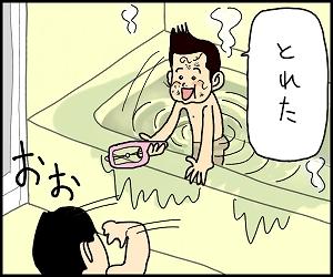ゴミ取りスパーン6