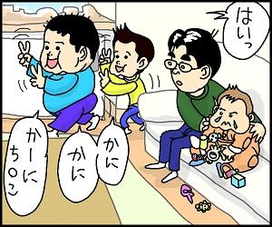 シュールなおバカち○こ4-2